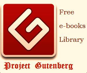 Essay on project gutenberg
